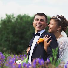 Wedding photographer Anna Kharina (Annafhoto). Photo of 03.05.2016