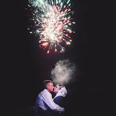 Wedding photographer Anatoliy Atrashkevich (Anatoli-A). Photo of 19.09.2017
