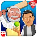 Cricket Battle - Politics 2019