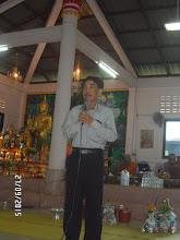 Photo: อิมสฺมึ สติ อิทํ โหติ เมื่อสิ่งนี้มี สิ่งนี้ย่อมมี