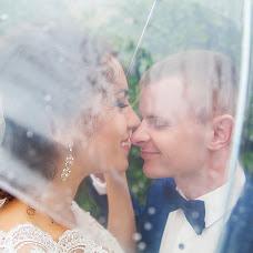 Wedding photographer Lyudmila Arcaba (Ludmila-13). Photo of 07.09.2015