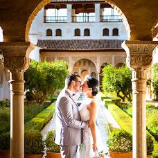 Wedding photographer Basilio Dovgun (WedFotoNet). Photo of 06.03.2017