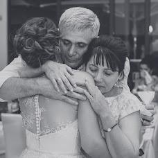 Wedding photographer Liubomyr-Vasylyna Latsyk (liubomyrlatsyk). Photo of 22.10.2017