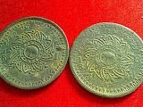 เหรียญ ดีบุก ร4 จำนวน 2 เหรียญ สวย น่าสะสมครับ