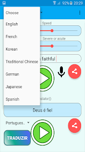 Voice of the Woman Translator screenshot 2