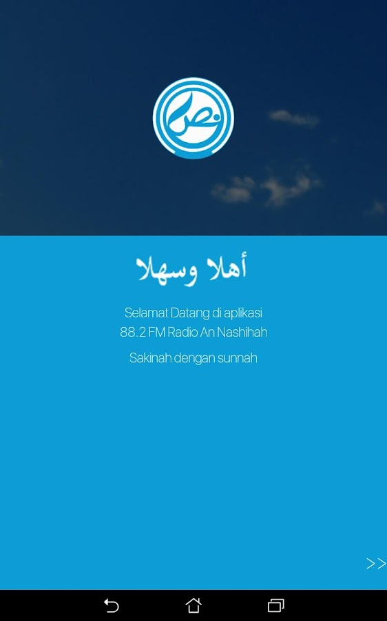 Radio An-Nashihah- screenshot