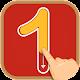 Vietnamese Write Numbers: Tracing 123 Download on Windows