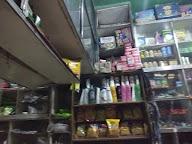 Gulati Store photo 2