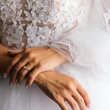 Wedding photographer Vasi Pilca (vasipilca). Photo of 02.08.2018