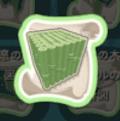 竹の壁の設計図