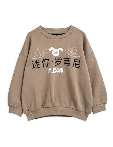 Mini Rodini Rabbit Sweatshirt Grey