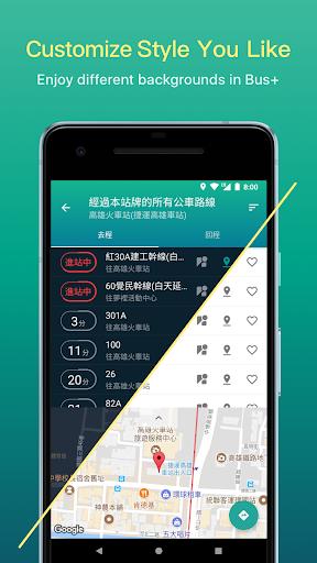 Bus+ : Taiwan Bus Tracking  screenshots 4
