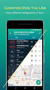 Bus+ : Taiwan Bus Tracking - náhled