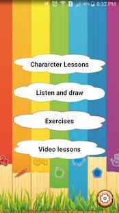 Learn English Basic - náhled