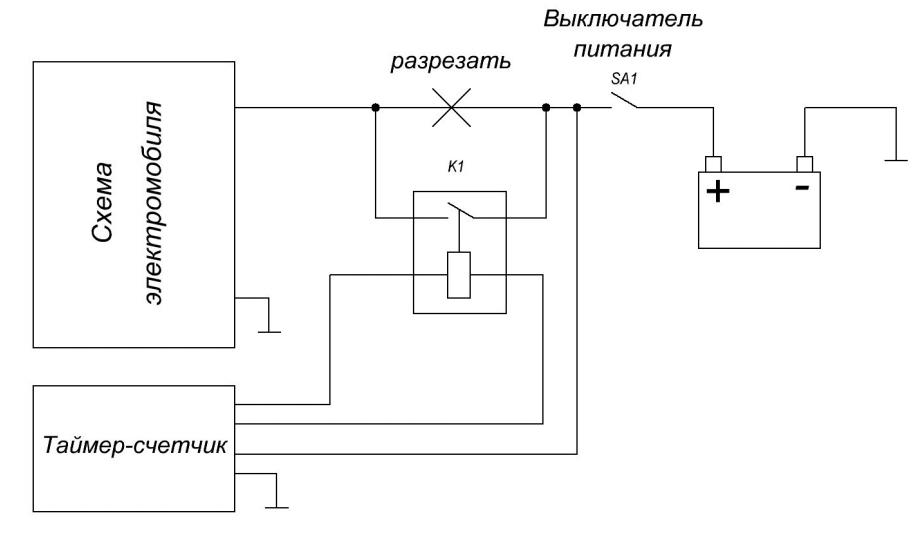 Устройство и схема подключения датчика движения