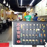 famous Chinese bao shop next to the Linjuang night market on Tonghua street in Taipei, T'ai-pei county, Taiwan