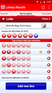 Lottery Results- screenshot thumbnail