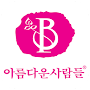 Beautiful People Beauty Academy (Jungang-dong, Changwon) APK icon