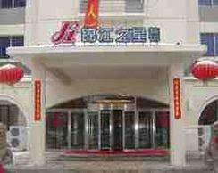 Jinjiang Inn - West Shenyang Beiling