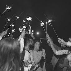 Wedding photographer Oleksandr Matiiv (oleksandrmatiiv). Photo of 07.01.2018