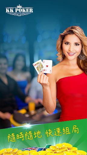 玩免費紙牌APP|下載KK Poker app不用錢|硬是要APP