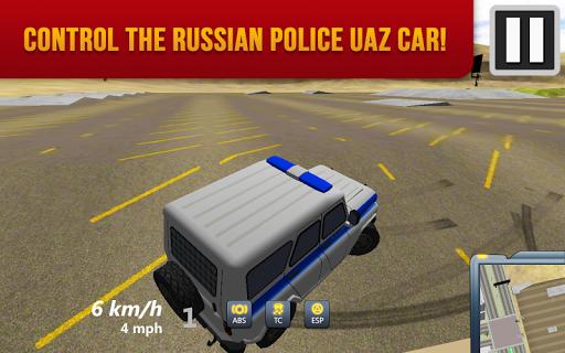 Russian Cop Driver