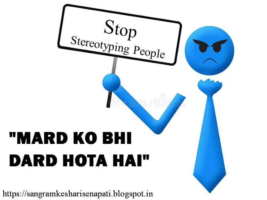Stop Stereotyping People