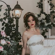 Wedding photographer Alisa Kulikova (volshebnaaya). Photo of 06.04.2018