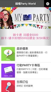 錢櫃KTV screenshot 0