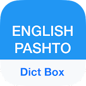 Pashto Dictionary - Dict Box