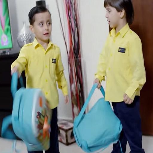 ثياب المدرسة - جاد وإياد مقداد