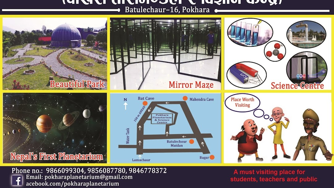 mirror house/Pokhara Planetarium/Science Center - Tourist Attraction