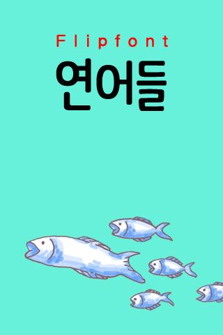 GFSalmons™ Korean Flipfont