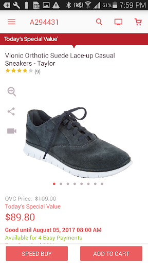 QVC (US) Screenshot