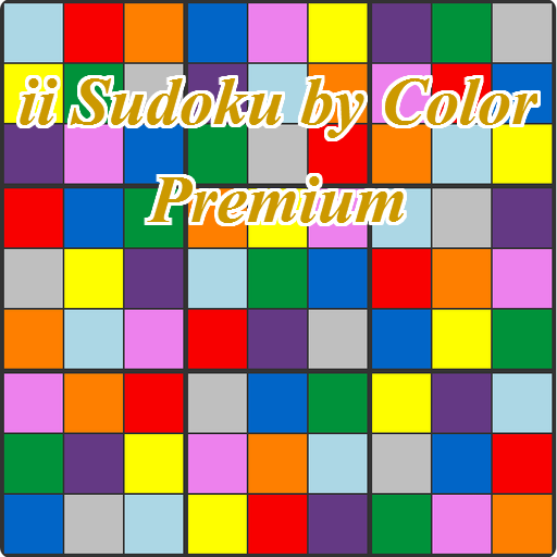 Ii Sudoku By Color Premium Android APK Download Free By IiSudoku.com