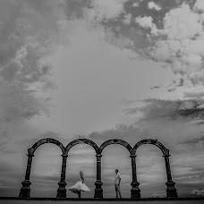 Wedding photographer Cristian Perucca (CristianPerucca). Photo of 06.09.2017