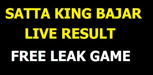 SATTA KING : GALI DESAWAR SATTA FAST LIVE RESULT  APK