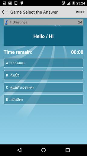 泰国对话短语|玩教育App免費|玩APPs