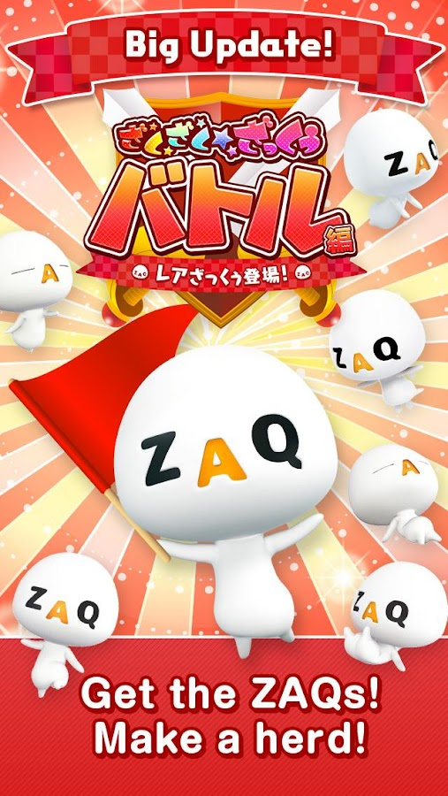 LEAD ZAQ Battle Version- screenshot