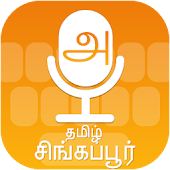 Tamil (Singapore) Voice Typing Keyboard