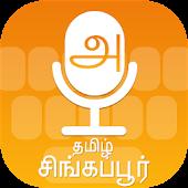 Tamil (Singapore) Voice Typing Keyboard