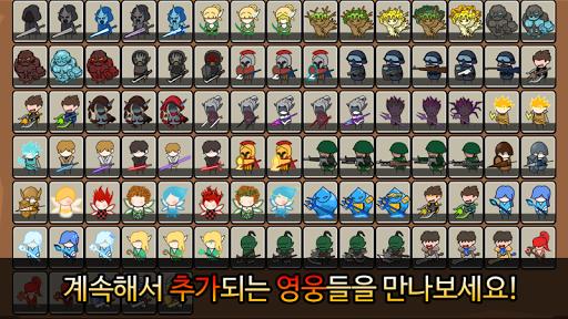 Invisible Dragon  screenshots 7