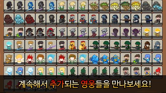 Invisible Dragon 7