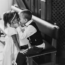 Wedding photographer Dmitriy Shpak (dimak). Photo of 26.10.2015