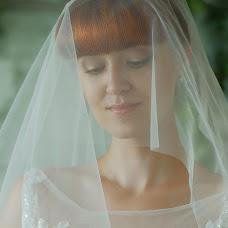 Wedding photographer Tatyana Isaeva-Kashtanova (Tiska22). Photo of 17.09.2017