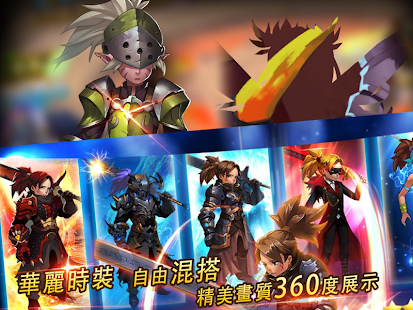 How to hack 熱血打魔王 for android free