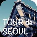 Tour De Seoul icon