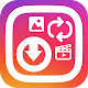 Download Media Downloader for Instagram Repost Photo &Video For PC Windows and Mac