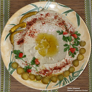 Baba Ghanouj Recipe