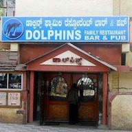 Dolphins Bar And Restaurant photo 15